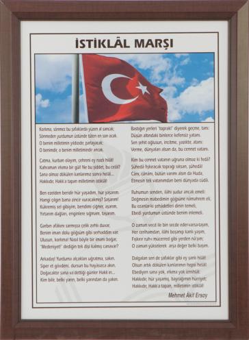 Turkish National Anthem Laminate Frame
