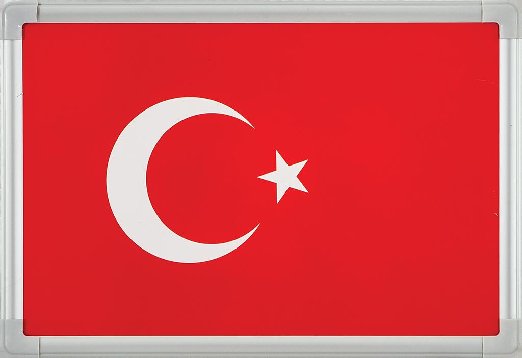 Turkish Flag Elegant Frame